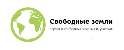 Портал Курганской области - Свободные земли